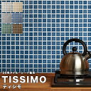 タイル 屋外 屋内 壁 30角タイル モザイクタイル DIY キッチンタイル 300×300mm 白 ベージュ グレー他 おしゃれ 和風…