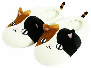 猫3兄弟ルームスリッパ mikeもふもふ あったか やわらか【にゃん屋】
