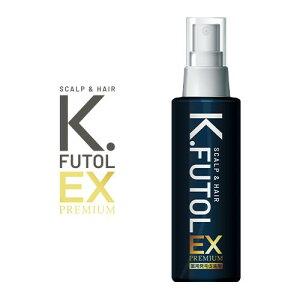ケフトルEX育毛剤・発毛促進剤・メンズ・男性用・男女兼用・令和ニューモデル