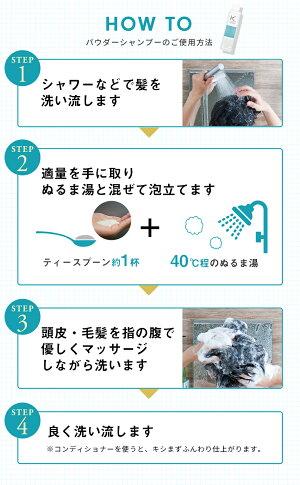 [ケフトルEX]パウダーシャンプー100g単品スカルプシャンプー男性用オイリー肌脂性肌皮脂育毛シャンプーメンズシャンプーアミノ酸シャンプー頭皮ケアフケかゆみ予防薄毛抜け毛スカルプ返金保証kfutol