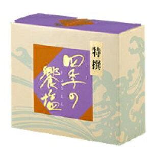 四季の饗塩 【スティック60本】 <3g×60本> <>