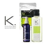 3本セット/ケフトルEX(kfutol)スタートアップを応援する!育毛倍速実感セット/薬用育毛ローション(120ml)+5αサプリメント(60粒)+アミノシャンプー(500ml)|セラピュア|育毛剤、シャンプー、ノンシリコン・無添加・無香料・無着色料・パラベンフリー|あす楽