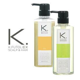 2本セット/ケフトルEX(kfutol)髪のミライを育む大人の頭皮ケア基礎セットA/アミノシャンプー&スカルプコンディショナーセット各500ml|セラピュア|育毛シャンプー、ノンシリコン・アミノ酸系・スカルプケア・無添加・無香料・無着色料・パラベンフリー|男女兼用