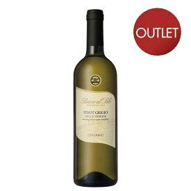 [Outlet]ブリッコ・アル・ソーレ ピノ・グリージョ 750ml[常温/冷蔵]【3〜4営業日以内に出荷】アウトレットワイン イタリア産 辛口 白ワイン