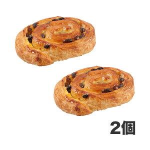 ル・フルニル・ドゥ・ピエール[LE FOURNIL DE PIERRE]パン・オ・レザンAOP 105g×2個[冷凍のみ]【3〜4営業日以内に出荷】