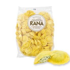 RANA社 ラビオリ ジラソーレ リコッタ&スピナッチ1kg[冷凍のみ]【3〜4営業日以内に出荷】