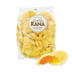 RANA社 ラビオリ ジラソーレ トマト&モッツアレラ 1kg[冷凍のみ]【3〜4営業日以内に出荷】