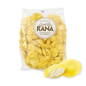 RANA社 ラビオリ ジラソーレ ゴルゴンゾーラ 1kg[冷凍のみ]【3〜4営業日以内に出荷】