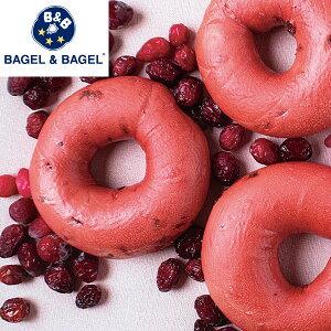 《季節限定》ベーグル・アンド・ベーグル[BAGEL&BAGELL]クランベリーコラーゲン×1個[冷凍]【3〜4営業日以内に出荷】