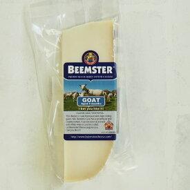 ≪ベームスター≫ゴード約150g[冷蔵/冷凍可]【3〜4営業日以内に出荷】
