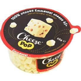 チーズポップ エメンタール65g[常温]【3〜4営業日以内に出荷】[賞味期限:2020年7月7日]