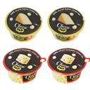 チーズポップ エメンタール65g×2Pチーズポップエメンタール65g×2P[常温]【3〜4営業日以内に出荷】【送料無料】