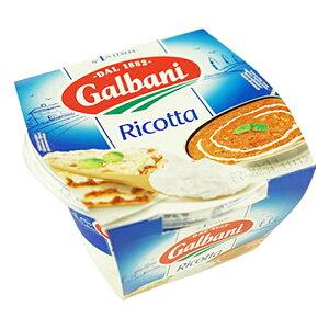 ガルバーニ社 リコッタチーズ 250g[冷蔵]【3〜4営業日以内に出荷】