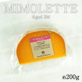 ミモレット 3ヶ月熟成カット 約200g[冷蔵]【3〜4営業日以内に出荷】