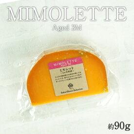 ミモレット 3ヶ月熟成カット90g[冷蔵]【3〜4営業日以内に出荷】