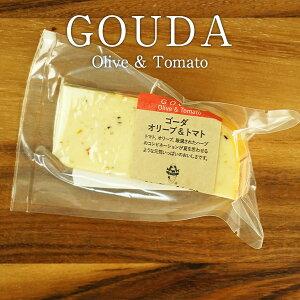 ゴーダ トマト&オリーブカット90g[冷蔵]【3〜4営業日以内に出荷】
