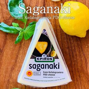 サガナキ(ケフォログラヴィエラPDO)200g[冷蔵]【3〜4営業日以内に出荷】