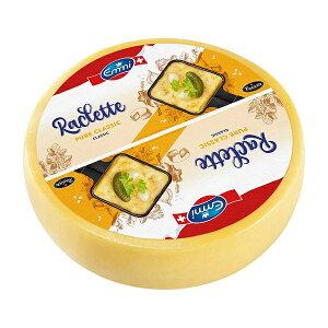 ラクレットチーズ 約5kg(4.5-5.5kg)[賞味期限:お届け後30日以上][冷蔵]【3〜4営業日以内に出荷】