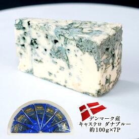 キャステロ ダナブルー7P(100g×7P)[2020年6月6日][冷蔵]【3〜4営業日以内に出荷】