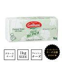 ガルバーニ社ホワイトクリームチーズ1kg[賞味期限:2020年7月8日][冷蔵]【3〜4営業日以内に出荷】