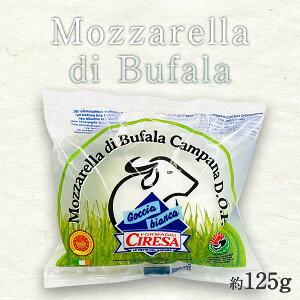 《CIRESA−シレサ−》モッツァレラ ブッファラ 125g[賞味期限:お届け後7日][冷蔵]【3〜4営業日以内に出荷】