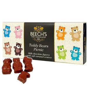 Beech's(ビーチス)テディベア・ピクニック 100g(キャラメルミルクチョコレート)[冷蔵]【3〜4営業日以内に出荷】