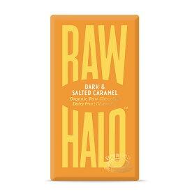 RAW HALO(ローハロ)ダークソルトキャラメル タブレットチョコレート 35g[冷蔵]【3〜4営業日以内に出荷】