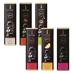 砂糖不使用の低糖質&ヘルシーなチョコレートPerlege(ペルレージュ)ステビア チョコレート 選り取り 42g(全6種)【3〜4営業日以内に出荷】