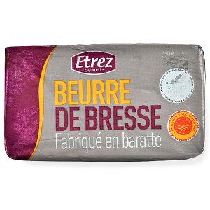 エトレ[ETREZ]フランス産 AOP無塩バター250g[冷凍のみ]【2〜3営業日以内に出荷】