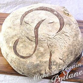 [予約商品]ポワラーヌ パン・ド・カンパーニュホール×約1.9kg[冷蔵/冷凍可]