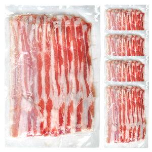 スペイン産 イベリコ豚しゃぶしゃぶ1kg[200g×5][冷凍のみ]【2〜3営業日以内に出荷】【送料無料】
