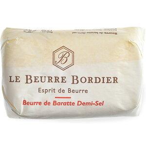 フランス産 ボルディエ[Bordier]バター 有塩125g[冷蔵/冷凍]