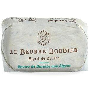 フランス産 ボルディエ[Bordier]バター 海藻125g[賞味期限:2週間前後][冷蔵/冷凍可]