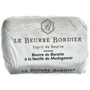 フランス産 ボルディエ[Bordier]バター マダガスカル・ヴァニラ125g[賞味期限:2週間前後][冷蔵/冷凍可]