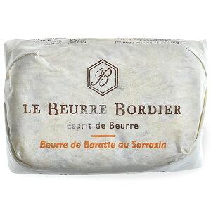 フランス産 ボルディエ[Bordier]バター サラザン[そば]125g[冷蔵/冷凍]