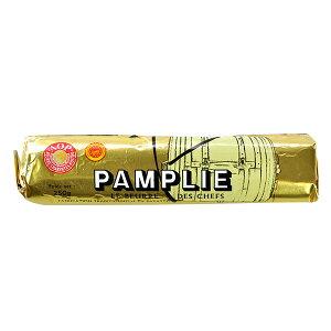 パンプリー[PAMPLIE]有塩 AOPバター[ロール]250g×1[冷凍]【2〜3営業日以内に出荷】