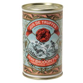 ジャン・ボードワン・フィス[jean baudoin fils]トリュフジュース エクストラ400g缶×1[常温/冷蔵可]【3〜4営業日以内に出荷】