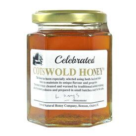 コッツウォルドハニー[cotswold honey]イギリス産 はちみつ コッツウォルドハニー 瓶入り 液状227g[常温/全温度帯可]【3〜4営業日以内に出荷】