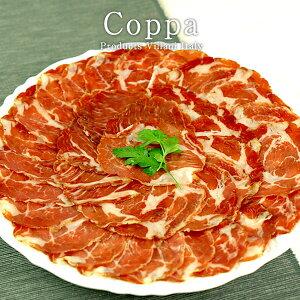 [訳あり]イタリア産 ビラーニ社 コッパスライス200g[冷凍]【2〜3営業日以内に出荷】