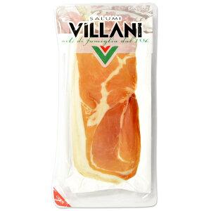 イタリア産 ビラーニ社 12ヶ月熟成 プロシュート スライス200g[冷凍]【3〜4営業日以内に出荷】