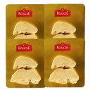 ROUGIE社フランス産フォアグラ・ド・カナール エスカロップ50g×4P[冷凍]【3〜4営業日以内に出荷】