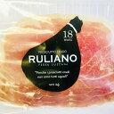 [RULIANO]イタリア産 プロシュート ルリアーノ18ヶ月熟成×80g[冷蔵]【1〜2営業日以内に出荷】