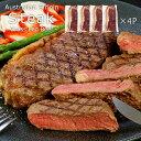 MSA オーストラリア産 グラスフェッドビーフ サーロインステーキ250g×4P[冷凍]【1〜2営業日以内に出荷】【送料無料】