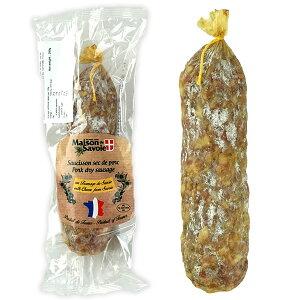 フランス産サラミ ソシソンセック サヴォワ ボーフォール 200g (1本)[賞味期限:お届け後、30日以上][冷蔵/冷凍可]