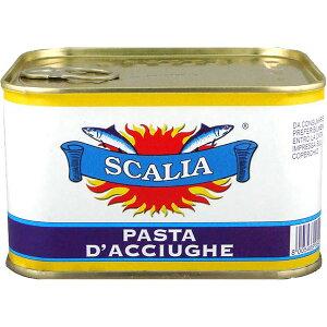 スカーリアさんのアンチョビペースト700g(缶)[常温]【3〜4営業日以内に出荷出荷】