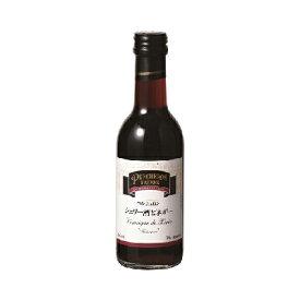 ペルシュロンシェリー酒ビネガー250ml[常温のみ]【3〜4営業日以内に出荷】