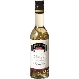 ペルシュロンエストラゴン入り白ワインビネガー500ml【3〜4営業日以内に出荷】[常温のみ]