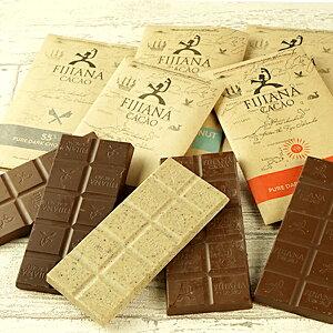 フィジーチョコレートヌーボー FIJIチョコレート×55g選り取り30個まで1配送でお届け可能[冷蔵/冷凍可]