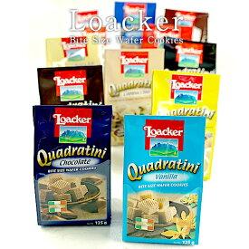 Loacker ローカー グワドラティーニ ウエハース 選べる6種類 12袋セット[常温]【3〜4営業日以内に出荷】 【送料無料】