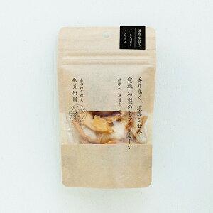 料理王国100選2020年認定商品完熟和梨のドライフルーツ(豊水)【10袋購入で送料無料】【5〜8営業日以内に出荷】